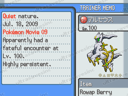 Pokemon SoulSilver Screenshot